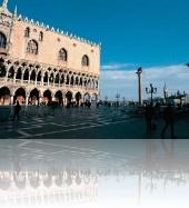 Город Венеция 2